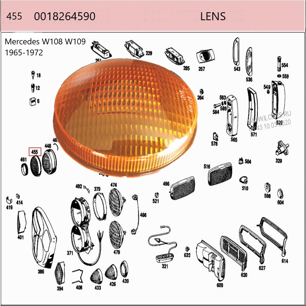 Lai Kam Wah Sdn. Bhd. Specialist in VW Aircooled Parts - 0018264590 - Lens