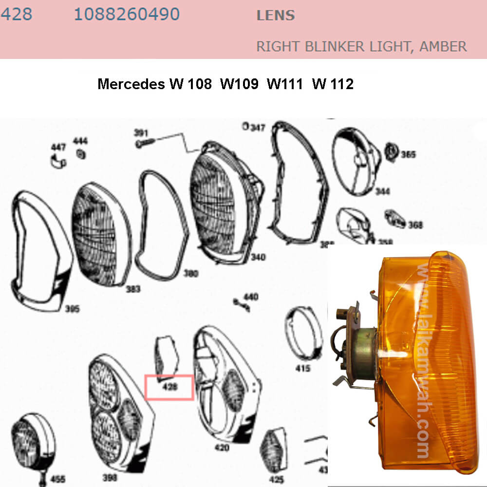 Lai Kam Wah Sdn. Bhd. Specialist in VW Aircooled Parts - 1088260490 - Lens - Right