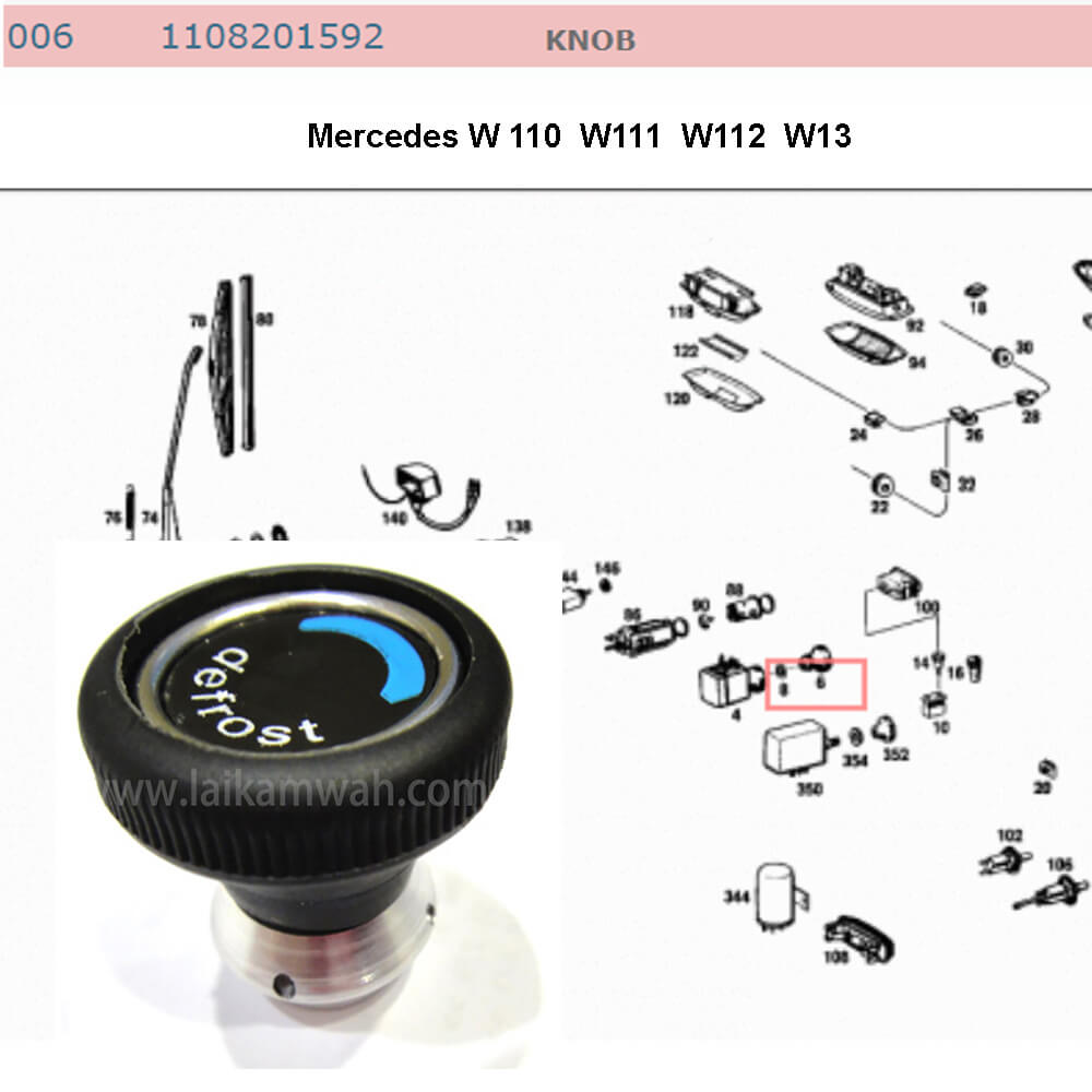 Lai Kam Wah Sdn. Bhd. Specialist in VW Aircooled Parts - 1108201592 - Knob