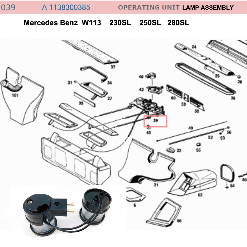 Lai Kam Wah Sdn. Bhd. Specialist in VW Aircooled Parts - 1138300385 - Lamp Assembly