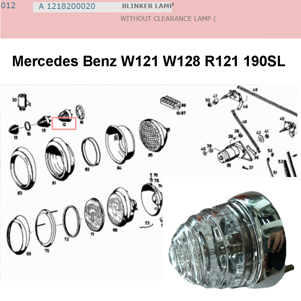 Lai Kam Wah Sdn. Bhd. Specialist in VW Aircooled Parts - 1218200020 - Blinker Lamp