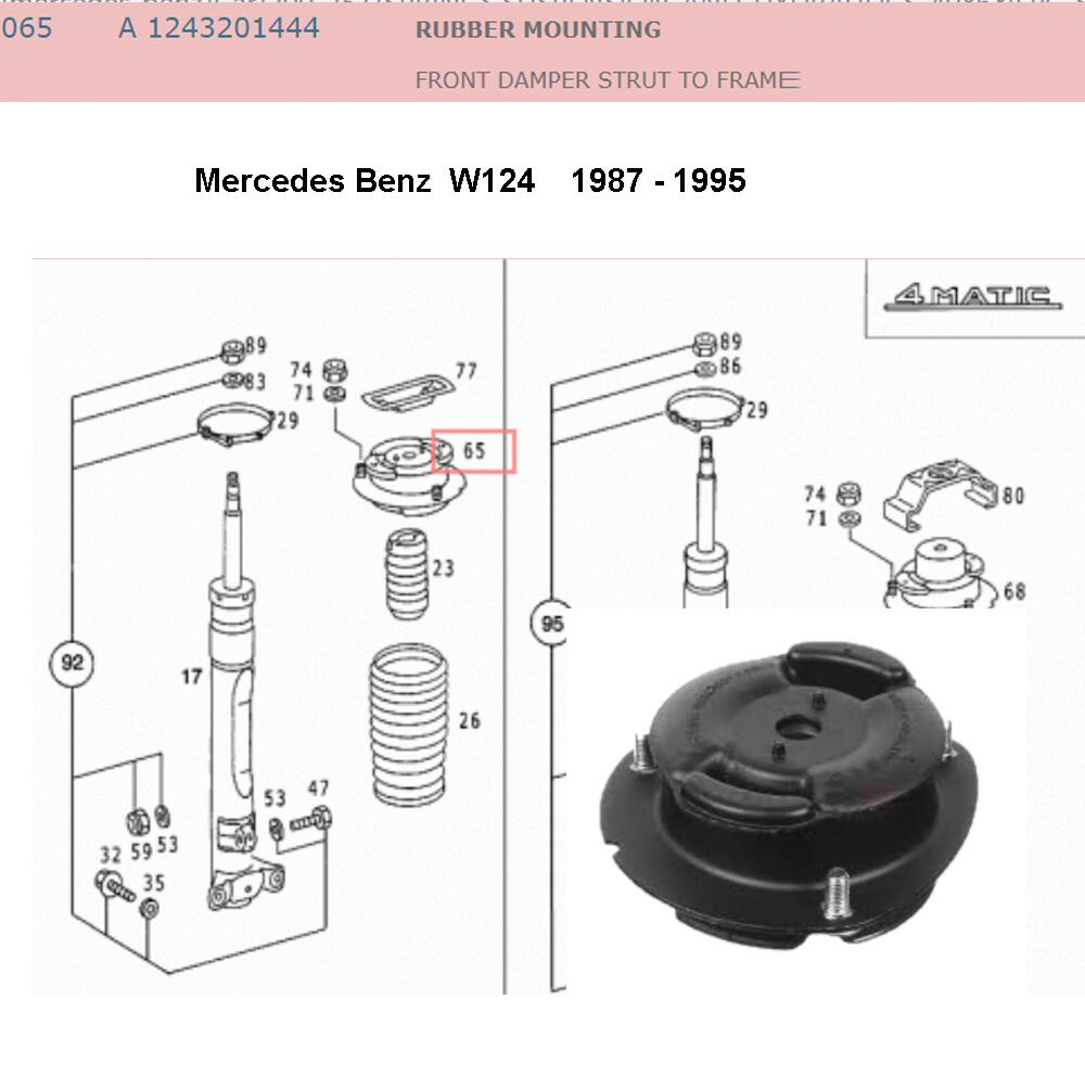 Lai Kam Wah Sdn. Bhd. Specialist in VW Aircooled Parts - 1243201444 - Strut Mounting