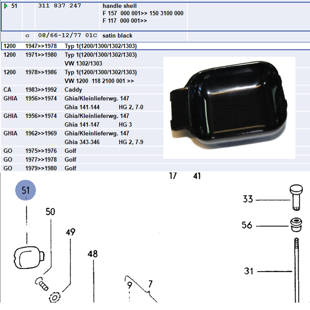 Lai Kam Wah Sdn. Bhd. Specialist in VW Aircooled Parts - 311837247 - Door Release Handle Shell - Black