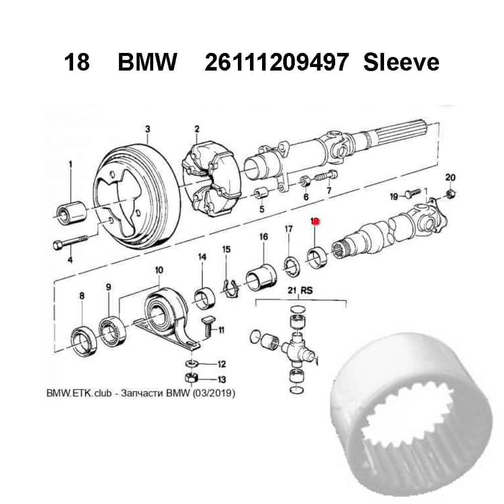 Lai Kam Wah Sdn. Bhd. Specialist in VW Aircooled Parts - 26111209497 - Clamp Ring
