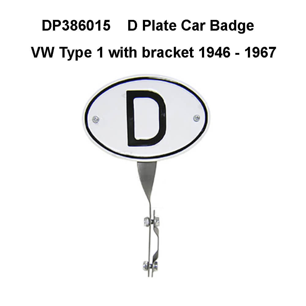 Lai Kam Wah Sdn. Bhd. Specialist in VW Aircooled Parts - DP386015 - D Plate Car Badge
