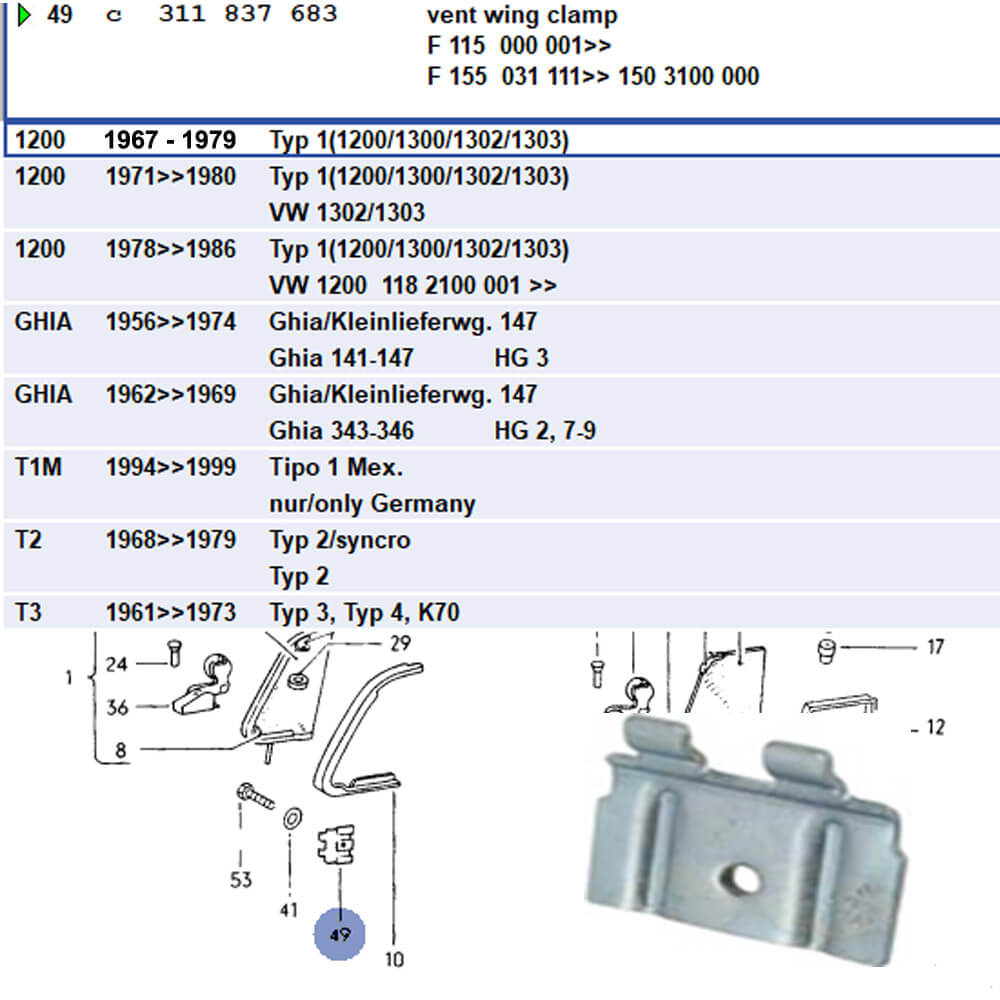 386738113 - VENT WING CLAMP