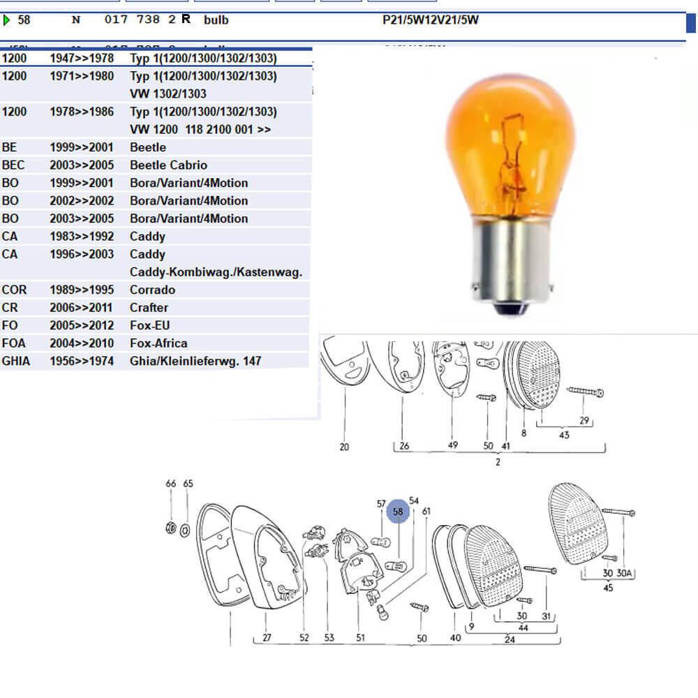 Lai Kam Wah Sdn. Bhd. Specialist in VW Aircooled Parts - N0177382R - Bulb 12V 21/5W